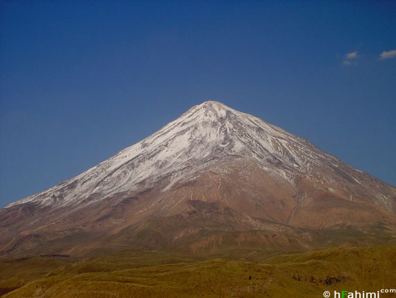Damavand summit